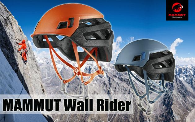 Nové helmy Mammut Wall Rider na rok 2016.  a2b9fa5b019