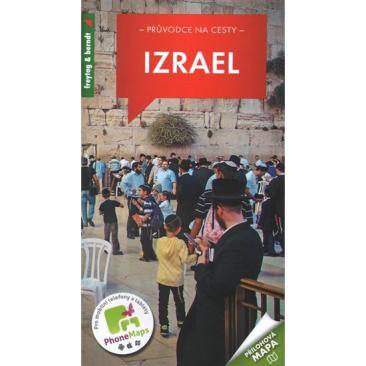 travel guide Israel Click to view the picture detail.